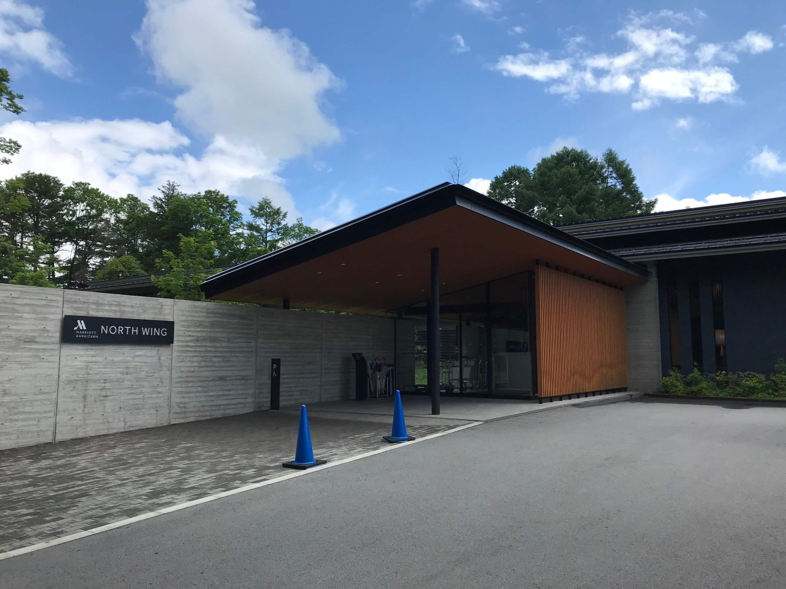 ホテル 軽井沢 マリオット